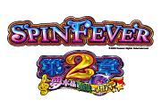 SPINFEVER 第2章 夢水晶と魔法のメロディー