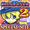 「SPINFEVER 第2章 夢水晶と魔法のメロディー」公式サイト