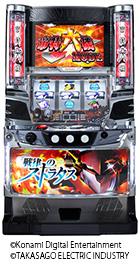konami pachinko machine