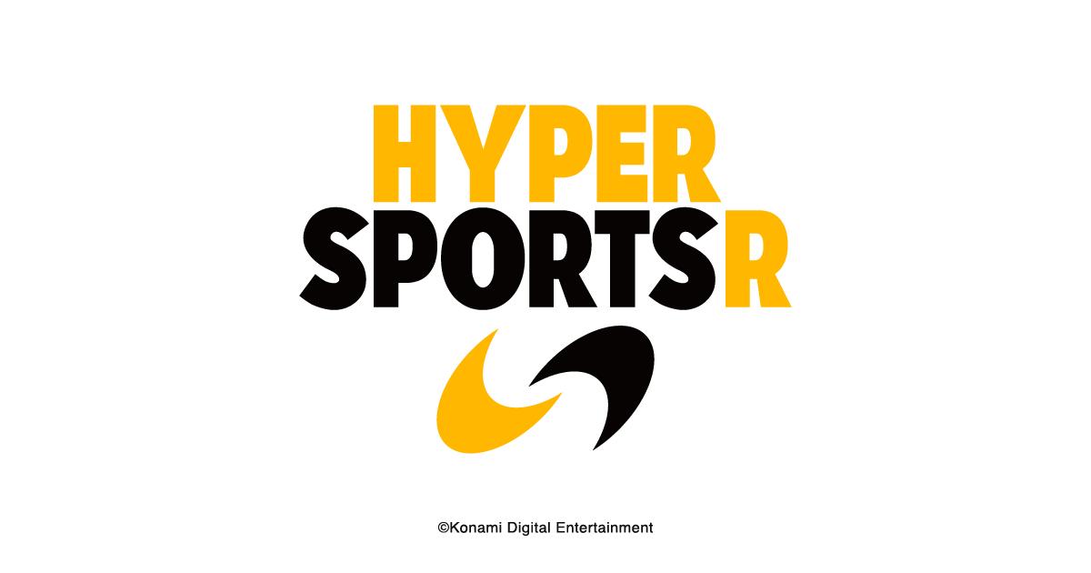 ハイパースポーツ R 公式サイト