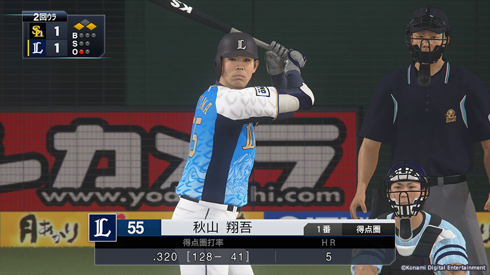 プロ 野球 スピリッツ 2019 アップデート