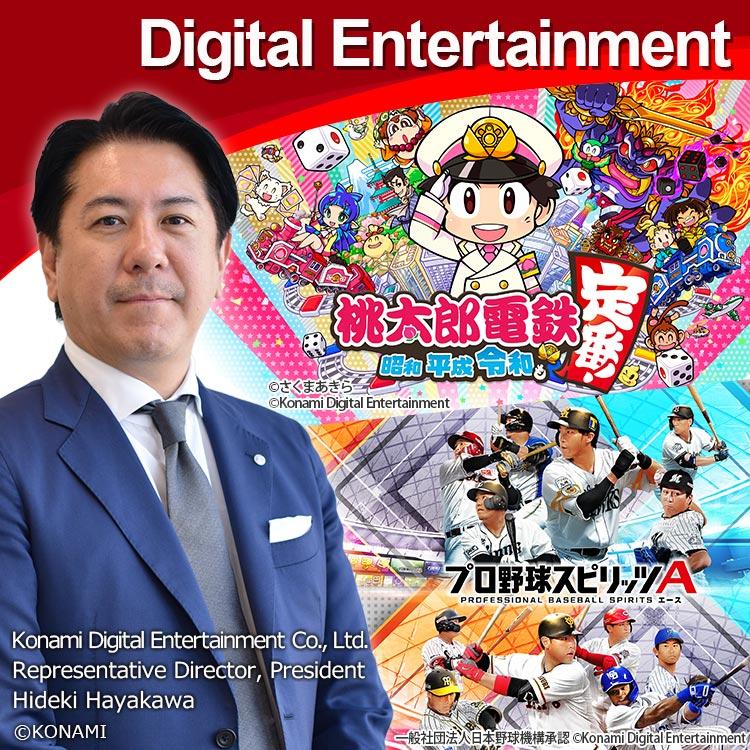Konami Digital Entertainment Co., Ltd.   Konami Digital Entertainment