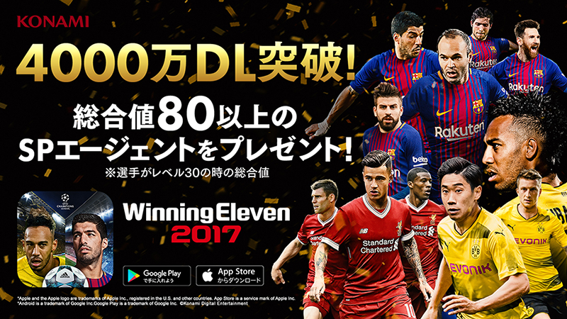 download winning eleven 2013 game on mobile