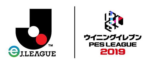 KONAMIがJリーグ2019シーズン月間MVPのスポンサーに決定!- 4月から ...