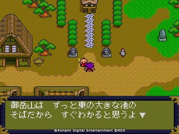 『天外魔境II 卍MARU』