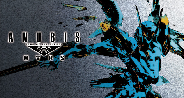 anubis zone of the enders M RS 公式webサイト