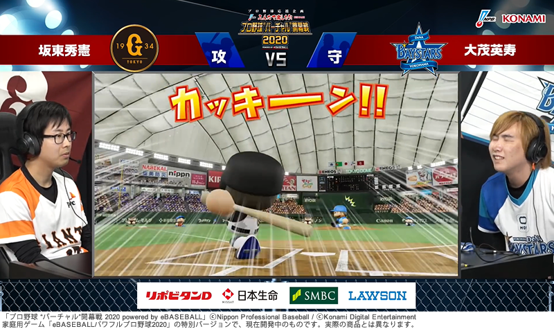 戦 開幕 プロ 野球