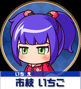 モードサクセスキャラクター紹介 パワプロ2018 実況