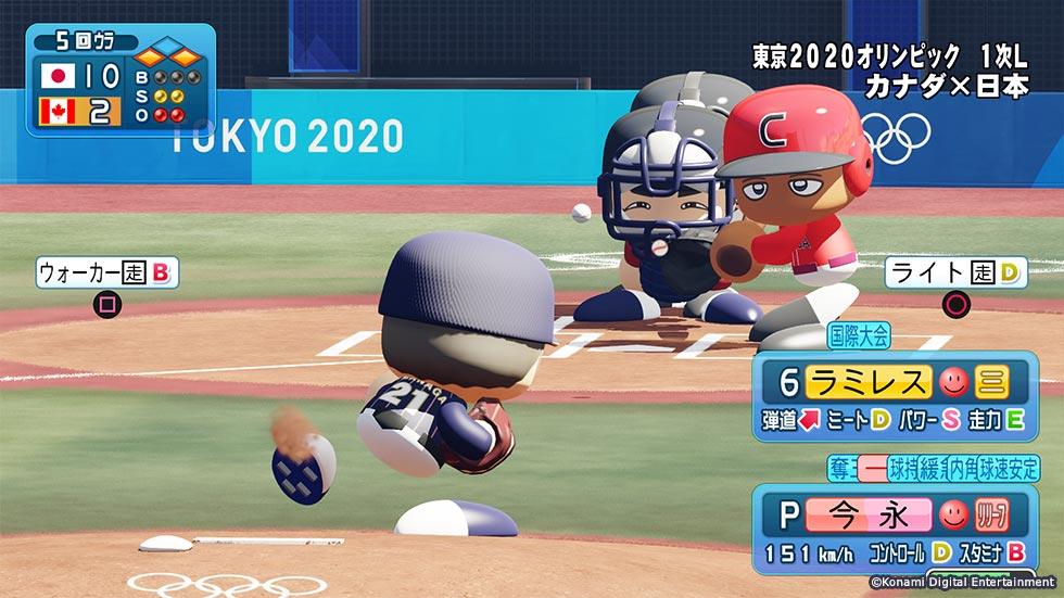 パワプロ2020 オリンピックモード