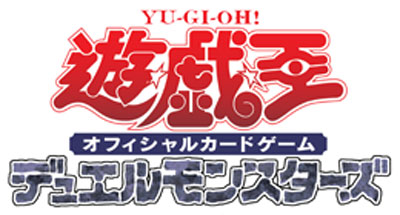Yu-Gi-Oh! Product List for Asia