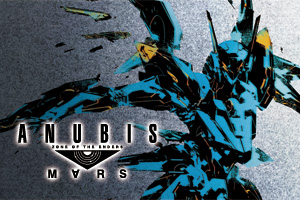 ANUBIS ZONE OF THE ENDERS : M∀RS