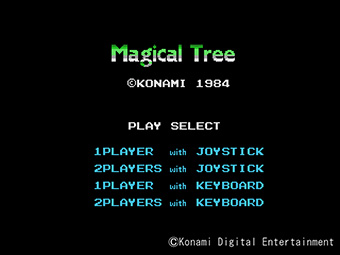 MAGICAL TREE(MSX版)