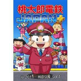コナミ 桃太郎電鉄 JAPAN+
