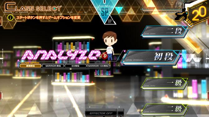 konami アプリ ゲーム