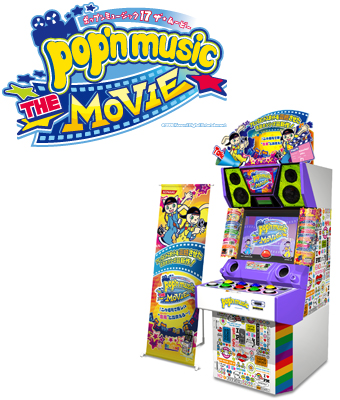 pop'n music 17 THE MOVIE