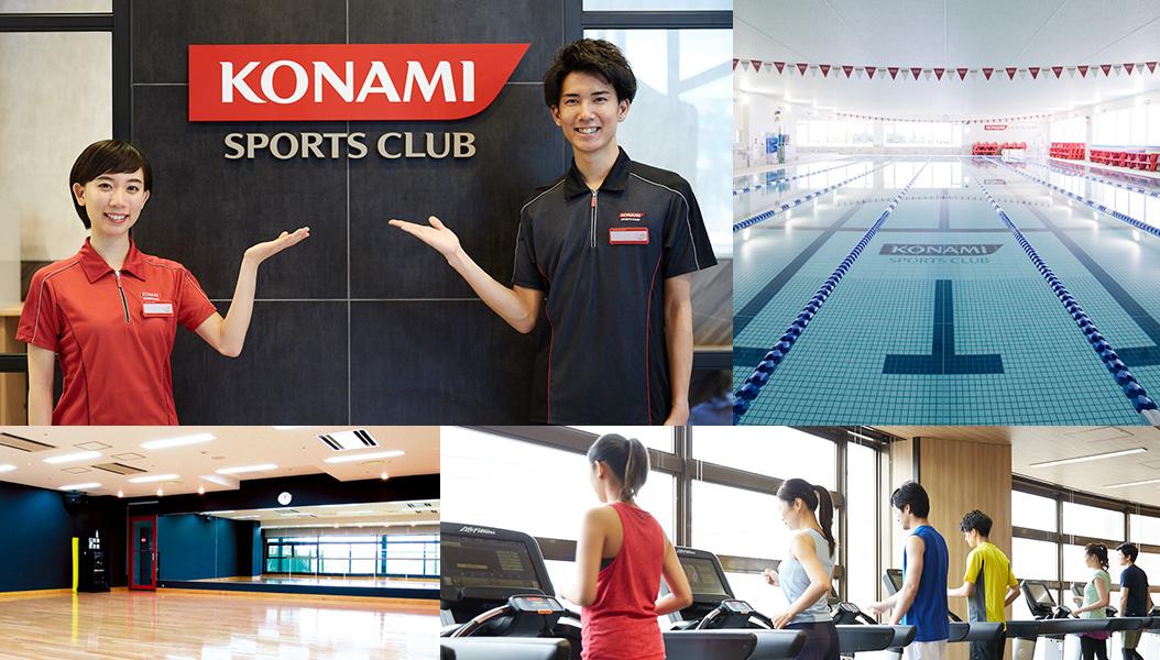コナミスポーツクラブ大垣の画像
