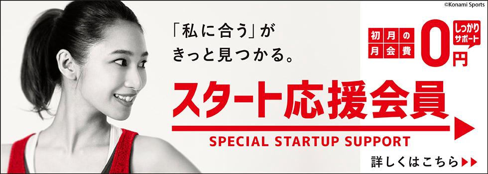 コナミスポーツクラブ 武蔵小杉の画像