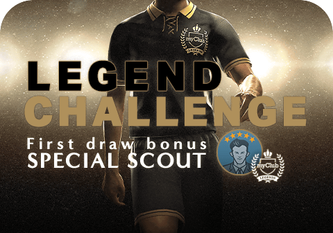 Exclusive Event! Legend Challenge!