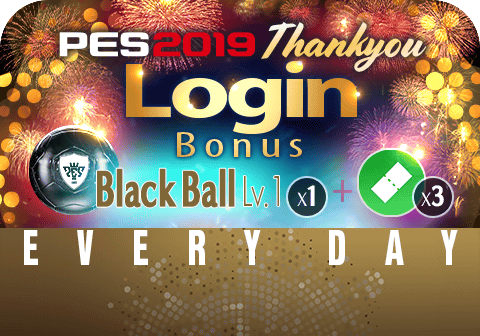 PES 2019 Thank You Login Bonus!