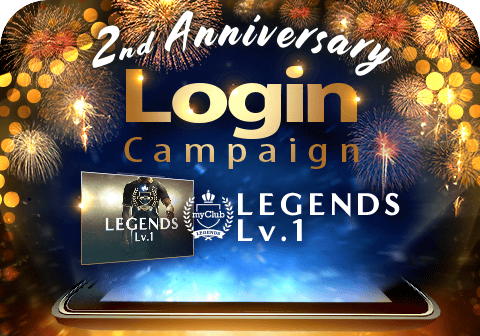 PES mobile 2nd anniversary login campaign underway!
