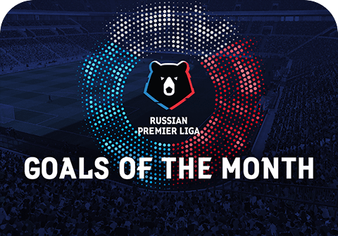 Russian Premier Liga Goals of the Month!