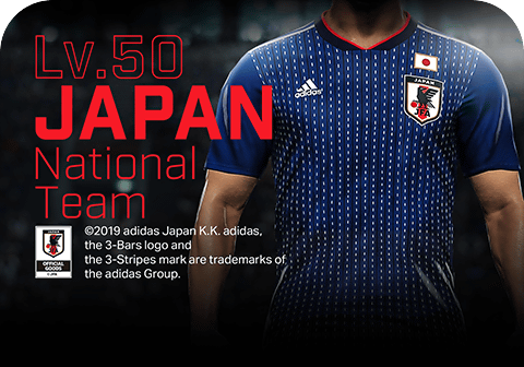 Japan National Team
