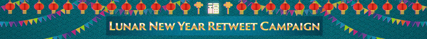 [UPDATE] Lunar New Year Retweet Campaign