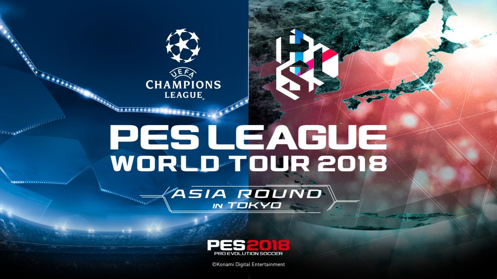 PES LEAGUE WORLD TOUR 2018 ASIA ROUND details announced!
