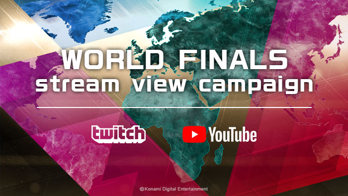 PES LEAGUE WORLD TOUR 2018 WORLD FINALS viewer campaign