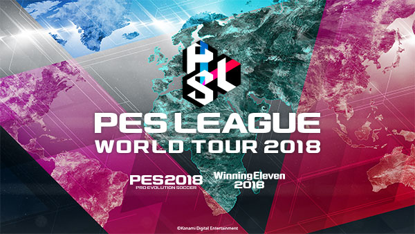 Update: PES LEAGUE WORLD TOUR RANKINGS